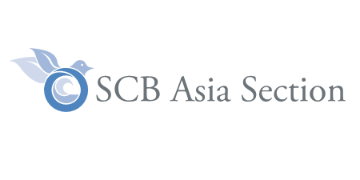 SCB Asia Section logo